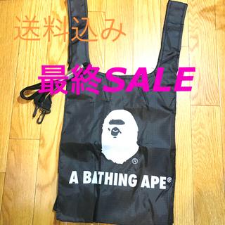 A BATHING APE - アベイシングエイプ新品®️  エコバッグ 匿名配送 レア