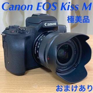 Canon - 【極美品】EOS KISS M ミラーレス一眼 Canon レンズキット
