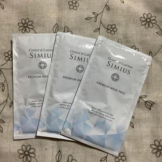 シミウス グレースアンドルケレシミウス プレミアムマスクパック 3袋(パック/フェイスマスク)