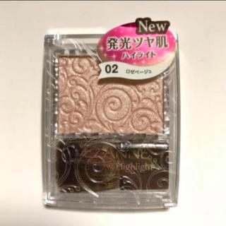 CEZANNE(セザンヌ化粧品) - セザンヌ ハイライト 02 在庫ラスト1  早い者勝ち!!