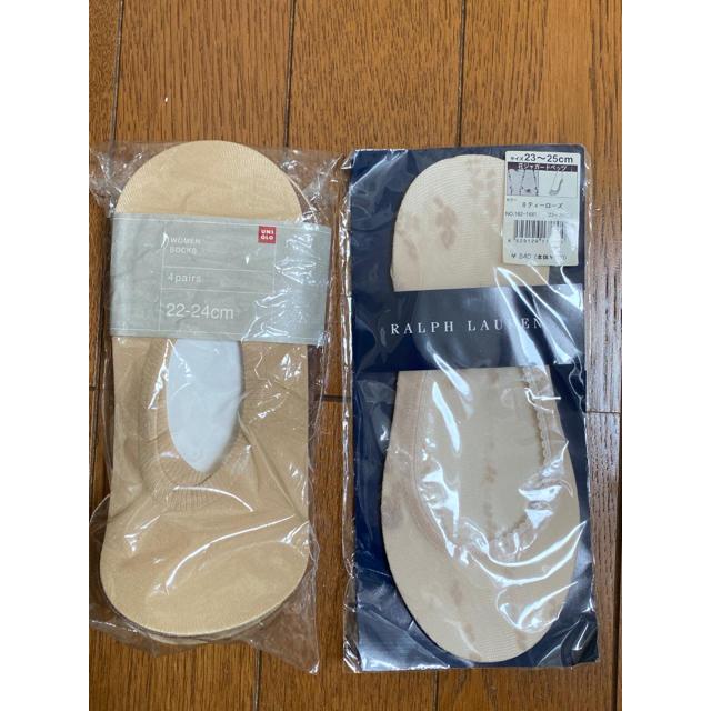 UNIQLO(ユニクロ)のラルフローレン レディースフットカバー 靴下  ユニクロフットカバー 四足セット レディースのレッグウェア(ソックス)の商品写真