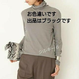 L'Appartement DEUXIEME CLASSE - L'Appartement アパルトモン Light タートルネック Tシャツ