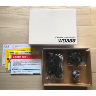 ユピテル(Yupiteru)のYupiteru ドライブレコーダー WD300(車内アクセサリ)
