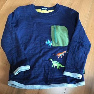 kladskap - 中古 クレードスコープ 恐竜 ロンT 110