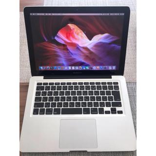 Mac (Apple) - MacBook pro  13インチ 交渉歓迎