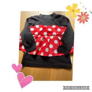 フタフタ(futafuta)のフタフタ みにーちゃん 80(Tシャツ)