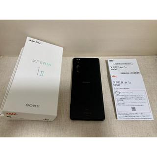 Xperia - au5G SONY Xperia 1II SOG01 Black