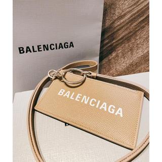 バレンシアガ(Balenciaga)のバレンシアガ 名刺、カード入れ(名刺入れ/定期入れ)
