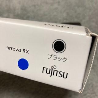 フジツウ(富士通)のarrows RX  (スマートフォン本体)