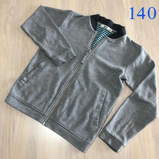 グレー ジップアップパーカー 140(ジャケット/上着)