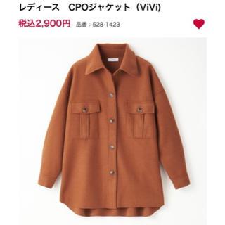 シマムラ(しまむら)のしまむら×ViViコラボ 「2PINK」CPOジャケット(ノーカラージャケット)