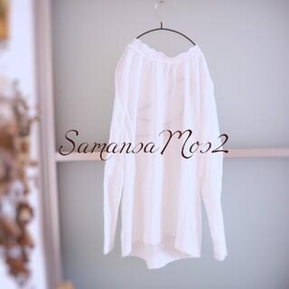 SM2 - SM2 スタンド襟カットソー サマンサモスモス