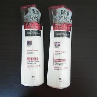 ニュートロジーナ(Neutrogena)のモグラ様専用(ボディローション/ミルク)