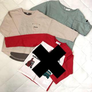 futafuta - 100 長袖Tシャツ3点