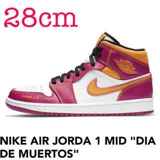 NIKE - NIKE Air Jordan 1 Mid DOD 死者の日