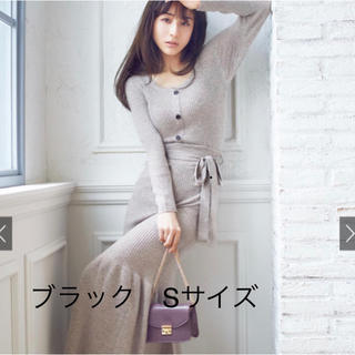 GRL - 【新品タグ付き】リボンベルト付前ボタンニットXマーメイドスカートセットアップ