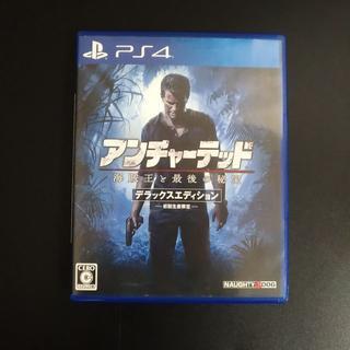 プレイステーション4(PlayStation4)のアンチャーテッド 海賊王と最後の秘宝 デラックスエディション 初回版 PS4(家庭用ゲームソフト)
