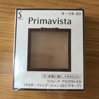 Primavista - プリマヴィスタ パウダーファンデーション(オークル03)