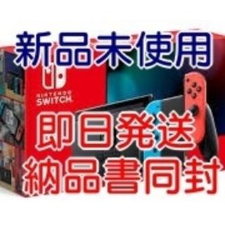任天堂 - Nintendo Switch  任天堂スイッチ本体 ネオン