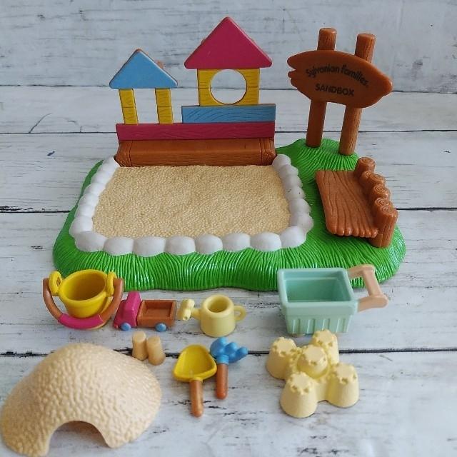 EPOCH(エポック)のシルバニアファミリー 赤ちゃん広場のお砂場セット エンタメ/ホビーのおもちゃ/ぬいぐるみ(キャラクターグッズ)の商品写真
