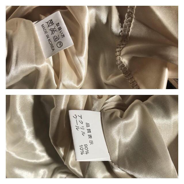 Kim´s boutique ワンピース レディースのワンピース(ミニワンピース)の商品写真