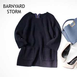 BARNYARDSTORM - バンヤードストーム★バックジップ 畦 ニット セーター トップス 紺 1(M)
