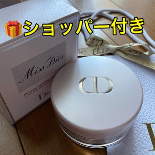 クリスチャンディオール(Christian Dior)の❤️ ミスディオール ボディパウダー 限定 新品未使用 ショッパー付き(ボディパウダー)