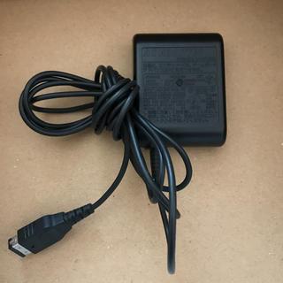 ニンテンドウ(任天堂)のニンテンドーDS、ゲームボーイアドバンスSP用ACアダプター(バッテリー/充電器)