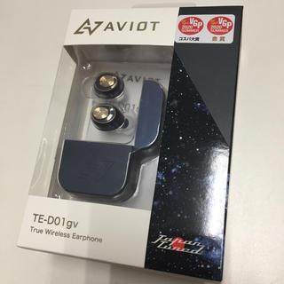 Avoid - AVIOT TE-D01gv ワイヤレスイヤホン