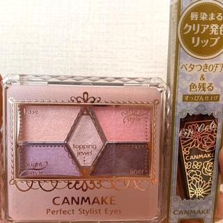 CANMAKE - 新品 キャンメイク アイシャドウとリップティント2点