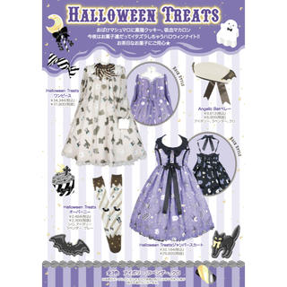 Angelic Pretty - Angelic Pretty Halloween Treat ワンピース