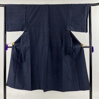 男着物 美品 秀品 身丈137.5cm 裄丈65cm 正絹 【中古】(着物)