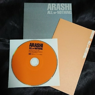 嵐 - 嵐 ★貴重★廃盤品 ALL or NOTHING DVD