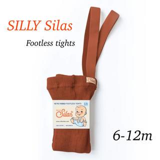 SILLY Silas シリーサイラス / Footlesstights