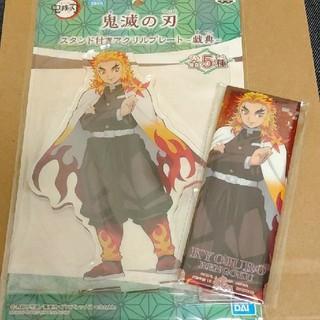 【2個セット】煉獄杏寿郎☆アクリルプレート&缶バッジ