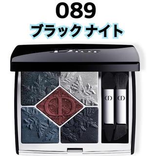 Dior - 箱付き新品 Dior サンククルール 限定 ブラック ナイト 089