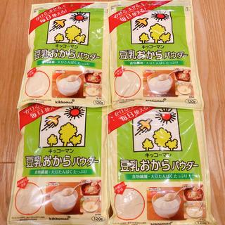 キッコーマン(キッコーマン)のキッコーマン 豆乳おからパウダー 120g  4袋セット (豆腐/豆製品)