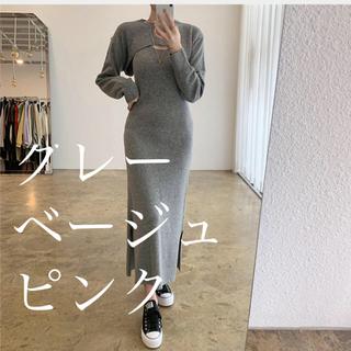 【新品】ショート ボレロトップス ニットロングワンピース 灰色/ベージュ/ピンク