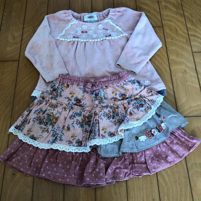 Souris(スーリー)のsouris スカート キッズ/ベビー/マタニティのキッズ服女の子用(90cm~)(スカート)の商品写真