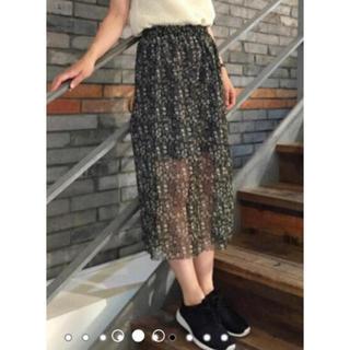 カスタネ(Kastane)の小花柄スカート(ひざ丈スカート)