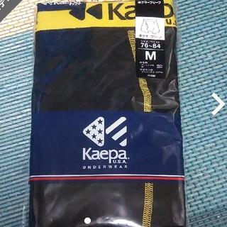ケイパ(Kaepa)の新品未使用 ボクサーパンツ メンズ下着(ボクサーパンツ)