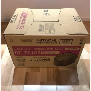 ヒタチ(日立)の日立 圧力IH スチーム 炊飯器 5.5合 RZ-TS103M R 保証有(炊飯器)