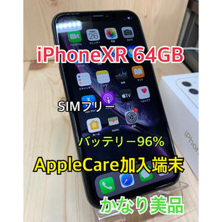 Apple - 【A】【ケア加入】iPhone XR 64 GB SIMフリー Black 本体
