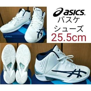 asics - アシックス バスケットボール シューズ メンズ 25.5cm asics