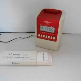 セイコー(SEIKO)のおまけ付 時間計算タイムレコーダー SEIKO Z150(店舗用品)