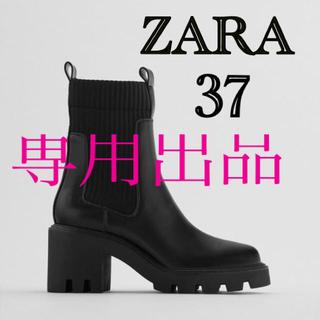 ザラ(ZARA)の新品ZARA SNSで話題な完売ブーツ37(ブーツ)