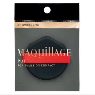 MAQuillAGE - マキアージュ ドラマティック ジェリーコンパクトコンパクト専用 パフ