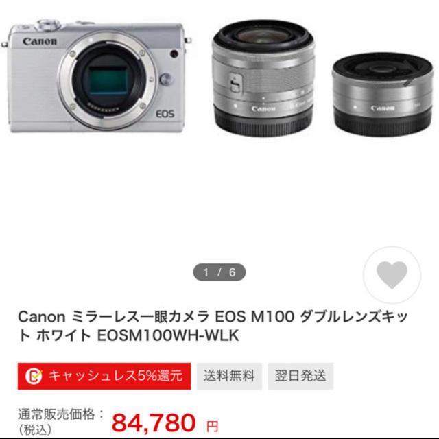 Canon(キヤノン)のcanon eos m100  スマホ/家電/カメラのカメラ(ミラーレス一眼)の商品写真