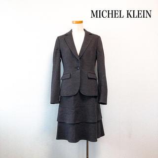 ミッシェルクラン(MICHEL KLEIN)のMICHEL KLEIN スーツ ジャケット 膝丈スカート お仕事 セレモニー(スーツ)