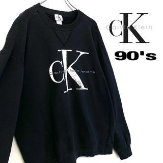 カルバンクライン(Calvin Klein)の美品 US製 90's CK カルバンクライン スウェット デカロゴ トレーナー(スウェット)